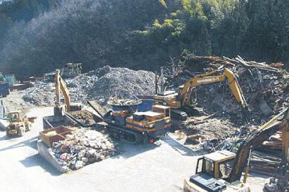 産業廃棄物収集運搬業産業廃棄物処分